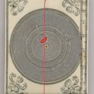 Ivory Dieppe 'Bloud' magnetic azimuth diptych sundial, France ca. 1660.